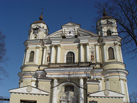 Vilnius City Tour| The Church of St. Peter and St. Paul photos